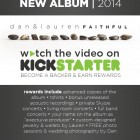 New Studio Ablum Kickstarter Project!